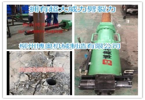 大型劈裂机使用方法/价格实惠/多少钱