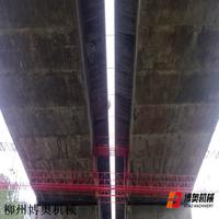 博奥18米桥梁检测车