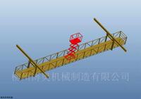 桥梁悬挂式检查小车技术参数