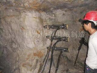 供应洞采隧道掘进设备岩石分裂机